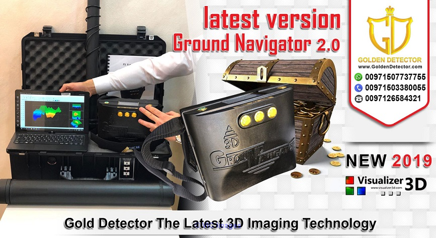ground navigator okm detectors 2019